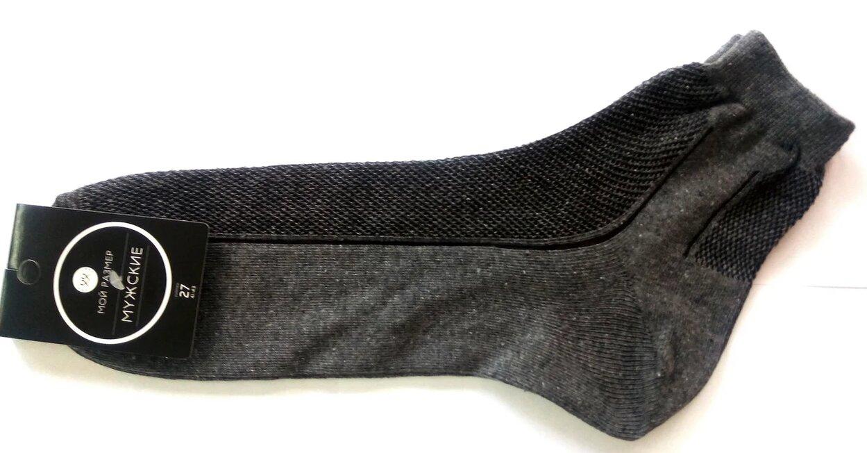 Носки мужскиеМ-003