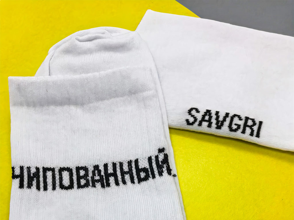 Носки с принтом от производителя